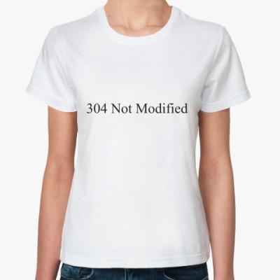 Классическая футболка 304(жен.)