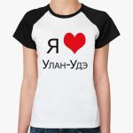 Магазин Прикольных Футболок В Улан-Удэ