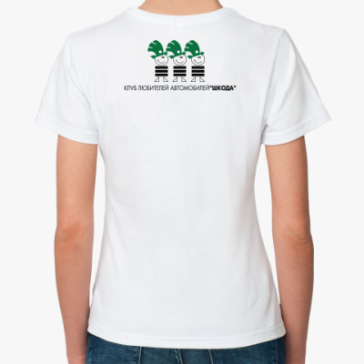 Женская футболка Skoda-Club