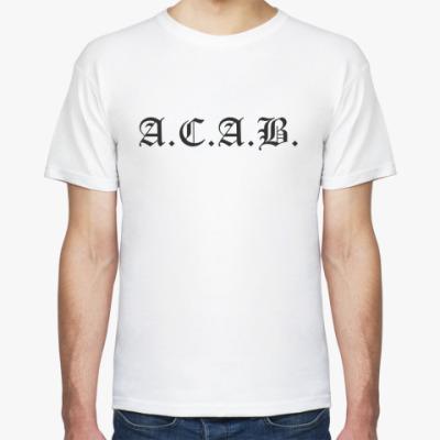 Футболка ACAB