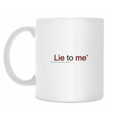 Кружка Lie to me