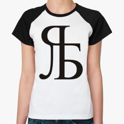 Женская футболка реглан Новый иероглиф