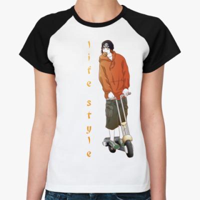 Женская футболка реглан life Style