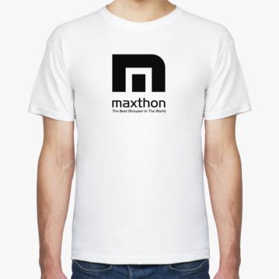 Футболка  футболка Maxthon