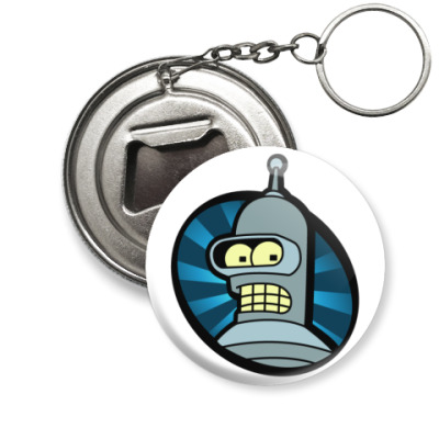 Брелок-открывашка Bender