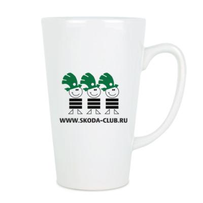 Кружка латте Skoda-Club (510 мл)