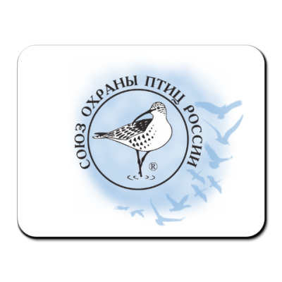 Коврик для мыши Союз охраны птиц России Лого