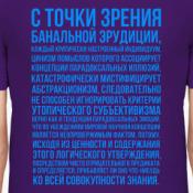 russkiy-bolshoy-klitor-video