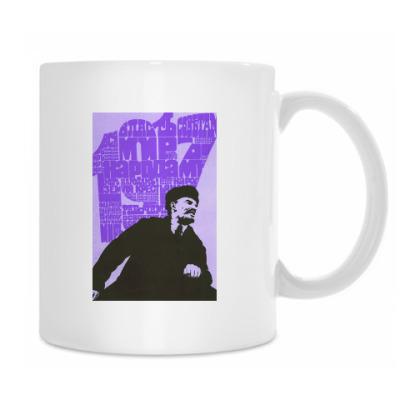 Ленин 1917