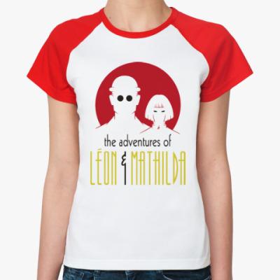 Женская футболка реглан Леон и Матильда