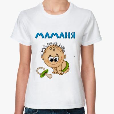 Классическая футболка для молодой мамы