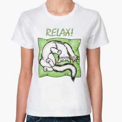 Классическая футболка 'Расслабься!'