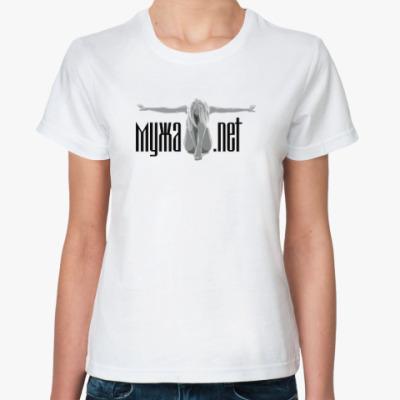 Классическая футболка МУЖА.NET