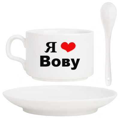 Кофейный набор 'Я люблю Вову'