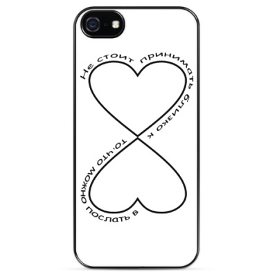 Чехол для iPhone Не принимайте близко к сердцу
