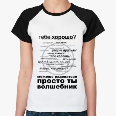 Фото Женская футболка реглан, бел/черн