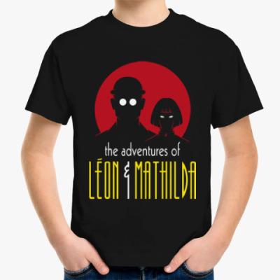 Детская футболка Леон и Матильда