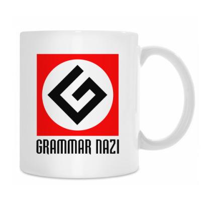 Кружка Граммарнацистская кружка д/л