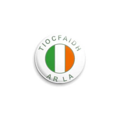Значок 25мм  'Tiocfaidh Ar La'