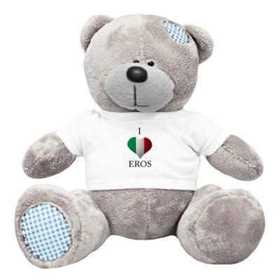 Плюшевый мишка Тедди Мишка I Love Eros