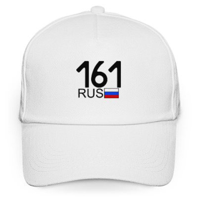 Кепка бейсболка 161 RUS