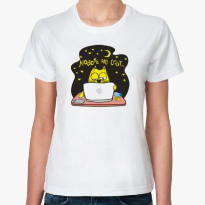 Классическая футболка Няшный котэ по имени Комо