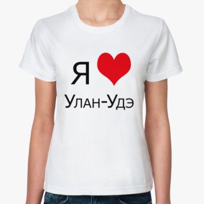 Где Купить Майку В Улан-Удэ
