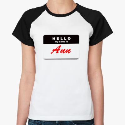 Женская футболка реглан Аня