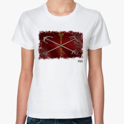 Классическая футболка герб спб