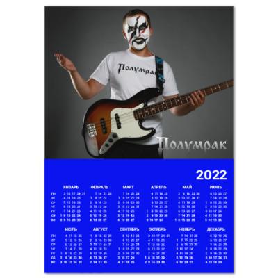 Календарь Настенный календарь A3 2018, синий