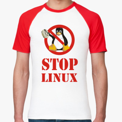 Футболка реглан Stop Linux