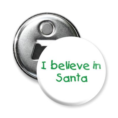 Магнит-открывашка I believe in Santa