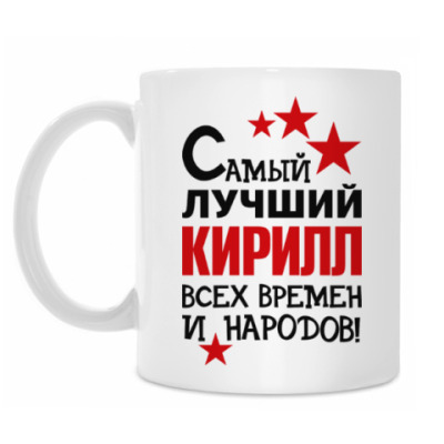 http://cdn58.printdirect.ru/cache/product/86/c6/5833483/tov/all/400z400_front_22_0_0_0_ad0790883417ec4947c60f242fba.jpg