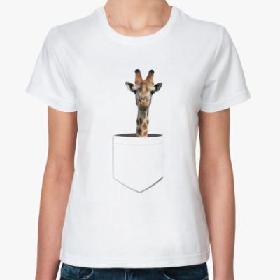Классическая футболка Жираф в кармане