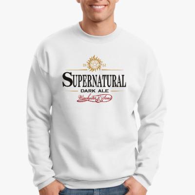 Свитшот Supernatural - Темный эль