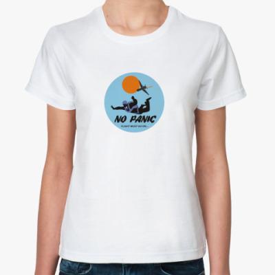 """Классическая футболка  """"Без паники"""""""
