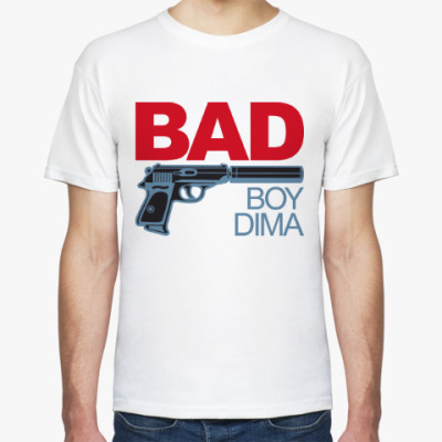 Футболка Плохой мальчик Дима