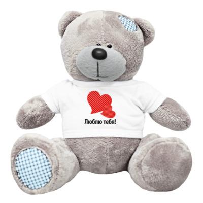 Плюшевый мишка Тедди Два сердечка