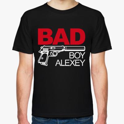 Футболка Плохой мальчик Алексей