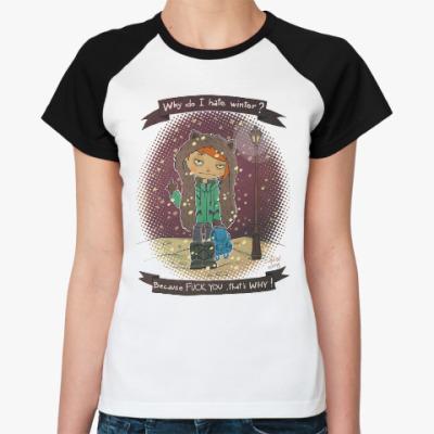 Женская футболка реглан Fuck Winter