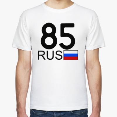 Футболка 85 RUS (A777AA)