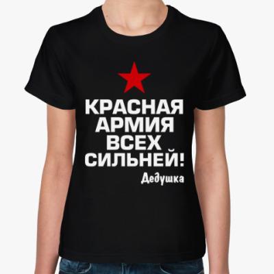 Женская футболка Красная армия всех сильней
