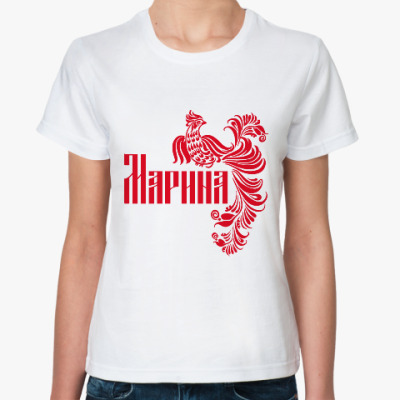 Классическая футболка Марина
