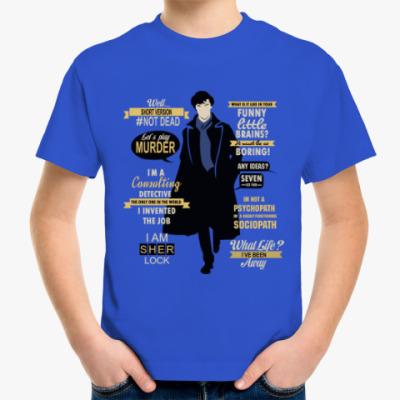 Детская футболка Sherlock Holmes  (TV series)