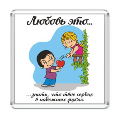любовь это love is картинки