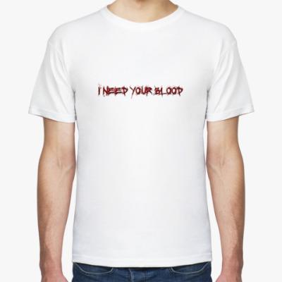 Футболка Blood