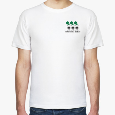 Футболка  Мужская футболка Skoda-Club