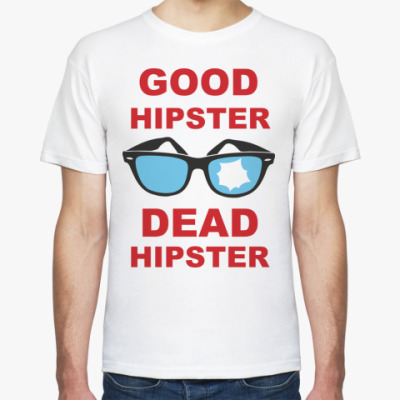 Футболка good hipster