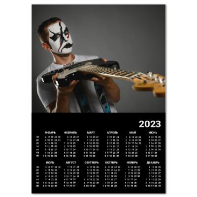 Календарь Настенный календарь A4 2017, черный
