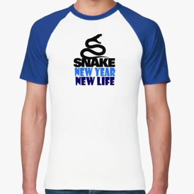 Футболка реглан Snake -New Year New Life